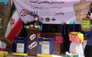120 مجموعه خیریه در سیستان و بلوچستان فعالیت دارند
