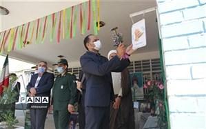 زنگ ایثار و شهادت در مدارس خراسان شمالی طنین انداز شد