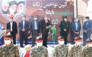 زنگ مقاومت، ایثار و پیروزی در مدارس مازندران نواخته شد