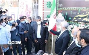 زنگ ایثار و مقاومت در مدارس استان کرمان نواخته شد