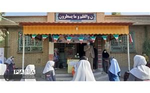 هزار بسته لوازم التحریر ویژه دانش آموزان کم بضاعت در مدارس  خلیل آباد توزیع خواهد شد