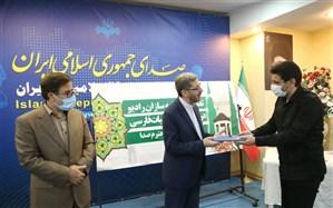 رادیو باید در پاسداشت زبان فارسی رسانه معیار  باشد
