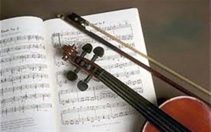 دفتر موسیقی