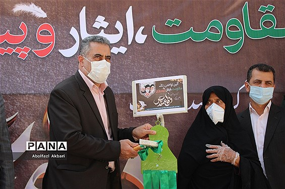 زنگ ایثار و مقاومت در دبیرستان ۱۵ خرداد ساری