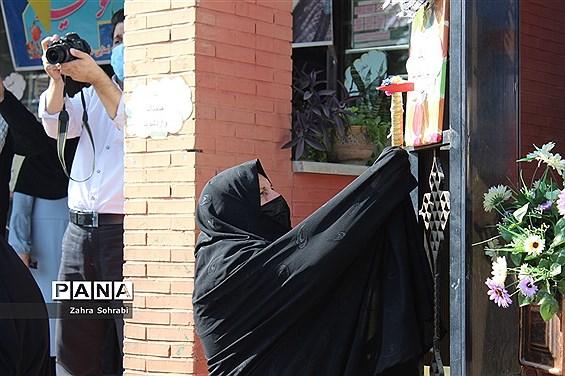 نواختن زنگ مقاومت،ایثار و پیروزی در آموزشگاه شهدای ایران تایر اسلامشهر