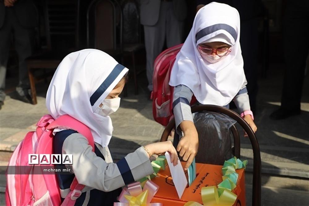 آوای مهر و عاطفه در مدارس استان گلستان