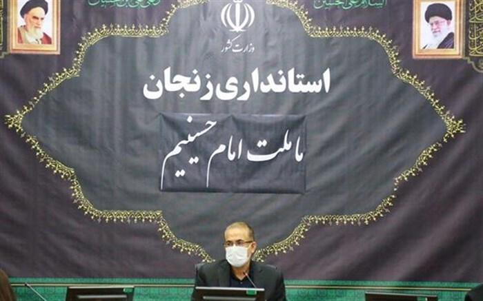 شهدا متعلق به همه ملت ایران هستند