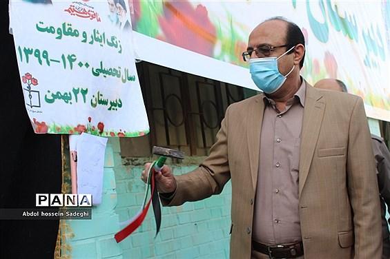 نواختن زنگ ایثار و مقاومت در بوشهر