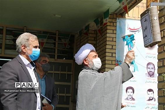 زنگ مقاومت، ایثار و پیروزی، در سراسر مدارس استان سمنان