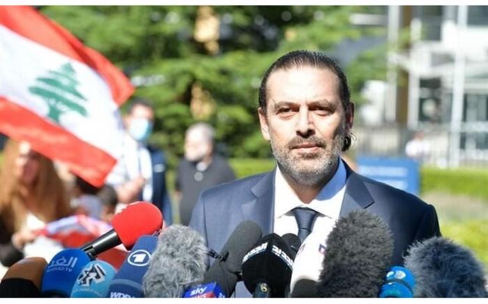 حریری با انتصاب یک شیعه مستقل به عنوان وزیر دارایی موافقت کرد