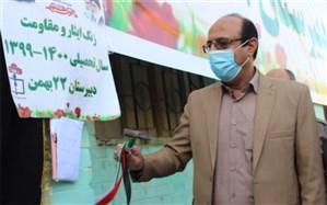 زنگ ایثار و مقاومت در بوشهر نواخته شد