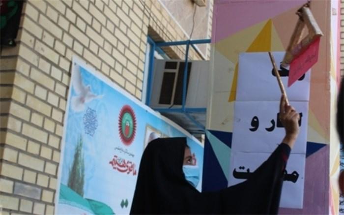 آموزش و پرورش شهرستان دیر