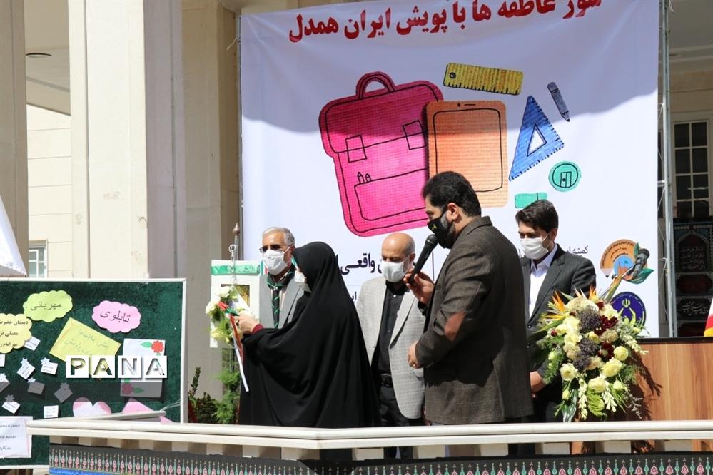 آیین شور عاطفه ها با پویش ایران همدل در ناحیه ۳ مشهد