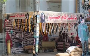 نمایشگاه تجهیزات و تصاویر دفاع مقدس و مدافعان سلامت در دانشگاه علوم پزشکی بوشهر برپا شد
