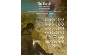 فیلم کوتاه «دستها» جایزه بهترین فیلم مستند جشنواره عشق آمریکا، به فیلمساز گیلانی رسید
