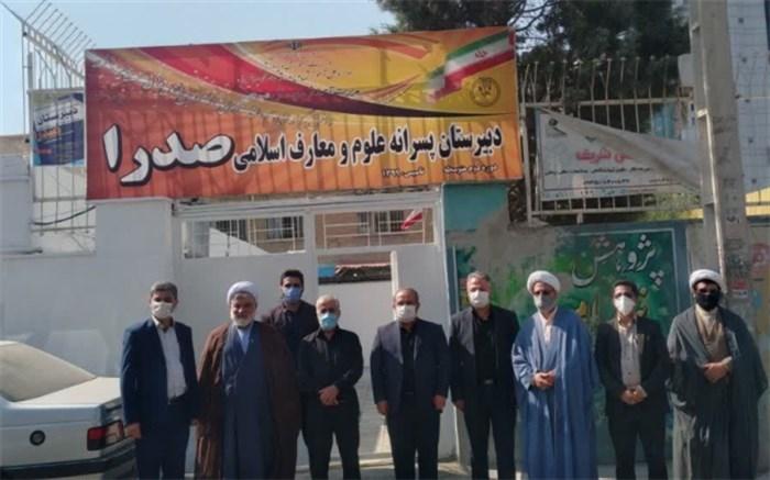افتتاح اولین دبیرستان علوم ومعارف اسلامی درناحیه3کرج