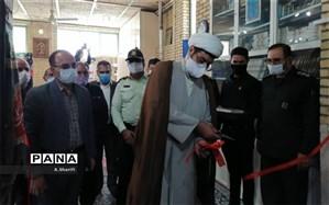 افتتاح نمایشگاه عکس و پوستر هفته دفاع مقدس در سامان