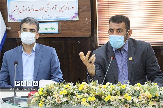 دوره توجیهی آموزشی طلاب وظیفه استان بوشهر
