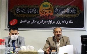 کاظمی: دشمنان اسلام به دنبال از بین بردن مراسم مذهبی دینی و ملی ما هستند
