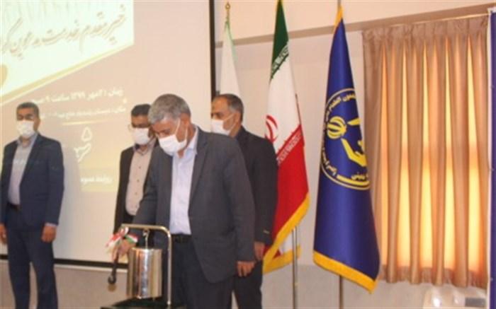 زنگ نمادین شور عاطفه ها در استان اصفهان نواخته شد