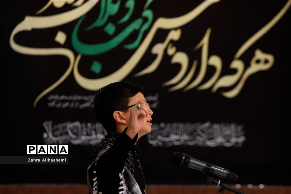 داوری مرحله مقدماتی چهاردهمین آیین تجلیل از نوگلان حسینی
