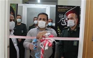 مرکز نیکوکاری حوریه در بسیج دانش آموزی دشتستان افتتاح شد