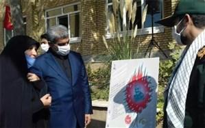 پوستر نخستین جشنواره فرهنگی علمدار خیبر در البرز رونمایی شد
