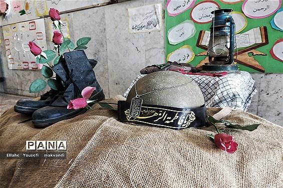 افتتاح نمایشگاه هفته دفاع مقدس در اداره آموزش و پرورش شهرستان امیدیه