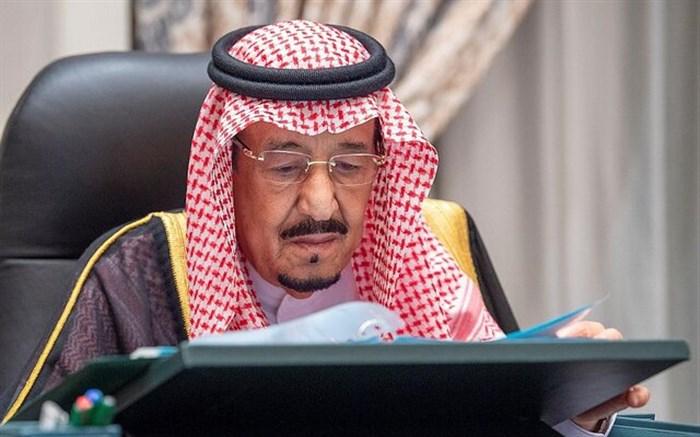 سخنرانی ضد ایرانی پادشاه عربستان در مجمع عمومی سازمان ملل