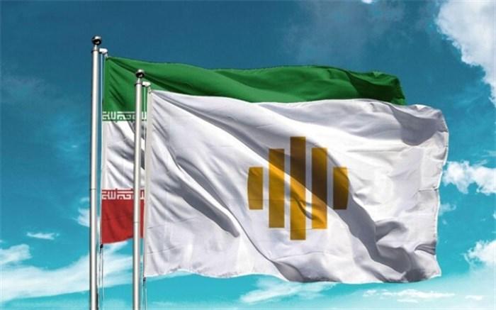 نشان و پرچم وزارت خارجه
