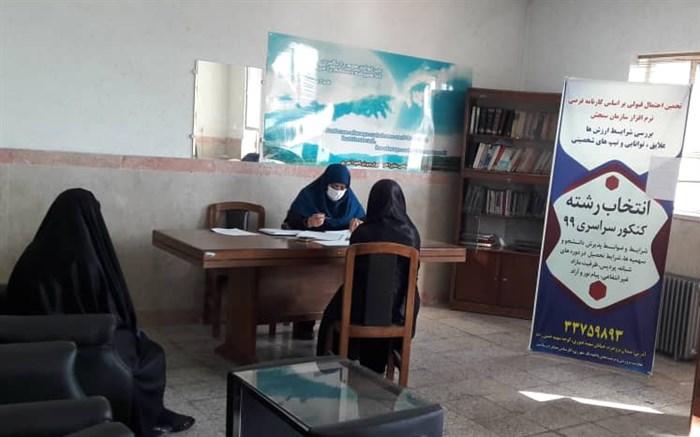 مرکز مشاوره ناحیه یک شهرری