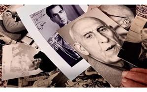 اولین نمایش کودتای ۵۳ در ایران در جشنوارهٔ سینماحقیقت