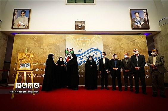 همایش نقش زنان در دفاع مقدس