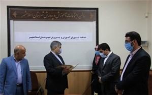 تجلیل از برگزیدگان مسابقات قرآن،عترت و نمازدانشآموزی شهرستان اسلامشهر