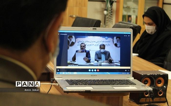 نشست ویدئویی هم اندیشی مدیران ستادی و استانی سازمان های دانش آموزی کشور