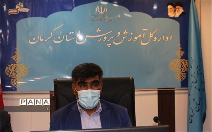 تربیت دانش آموزانی در تراز نظام مقدس جمهوری اسلامی ایران در برنامه های سازمان دانش آموزی است