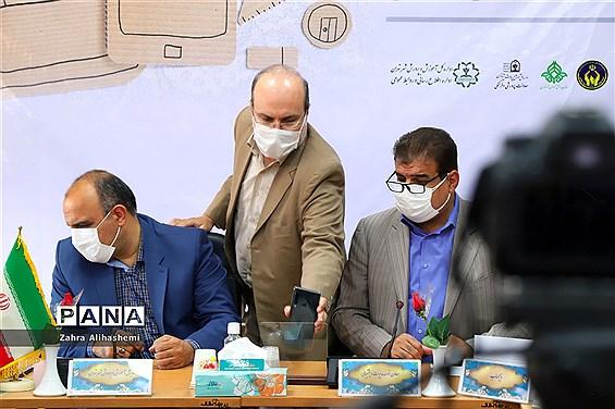 گفتگوی زنده مدیرکل آموزش و پرورش شهر تهران و مدیرکل کمیته امداد امام خمینی (ره) استان تهران با مدیران مدارس