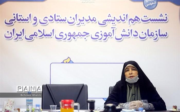 نشست هم اندیشی مدیران ستادی و استانی سازمان دانش آموزی جمهوری اسلامی ایران