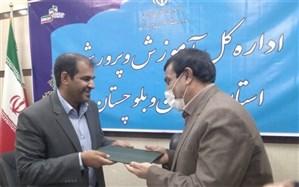 تجلیل معاون وزیر از مدیر سابق سازمان دانش آموزی سیستان و بلوچستان