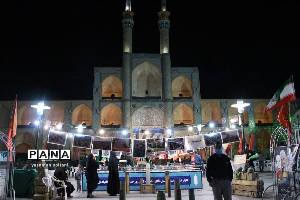 برگزاری مراسم عزاداری در حسینیه امیر چخماق