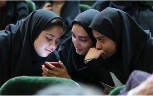 مصونیت دانشآموزان در مقابل تهاجمات فضای مجازی با سلاح دانش