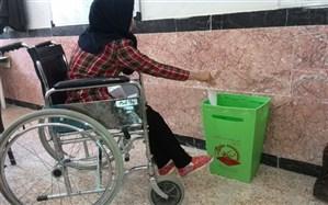 طرح زیست محیطی خانه تکانی کاغذی در مدارس کردستان اجرا می شود