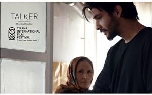 «ناطق» بهترین فیلم دانشجویی جشنواره تیرانا شد