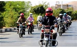 500 کلاه ایمنی بین موتورسواران سیستان و بلوچستان توزیع شد