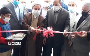 ۱۲ مدرسه برکت در خراسان شمالی افتتاح شد