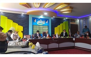 بیستمین جلسه ساماندهی آموزش و پرورش منطقه چهار