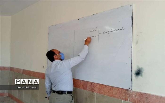 برگزاری کلاسهای درس درهنرستان نمونه البرز بیرجند