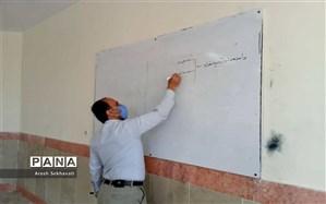 بسته تشویقی آموزش و پرورش برای معلمان