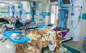 189 بیمار جدید در 24ساعت گذشته در اصفهان بستری شدند