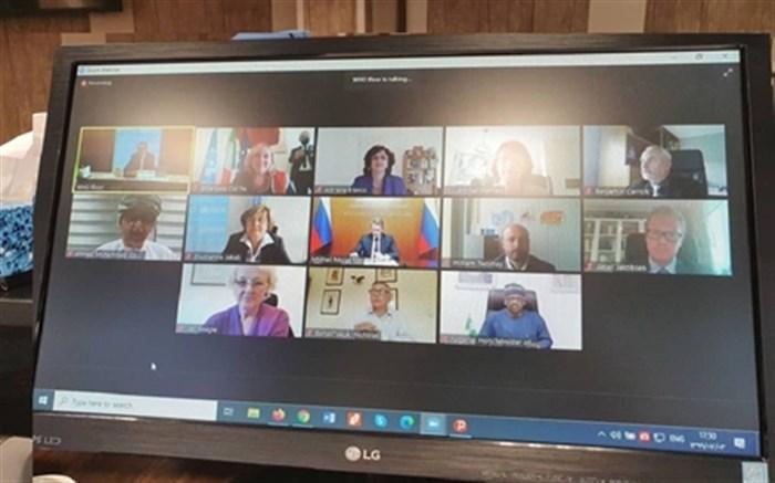 ویدئوکنفرانس